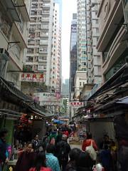 2016-02-10 14.01.15 (albyantoniazzi) Tags: voyage china city travel hk streets hongkong asia pointandshoot