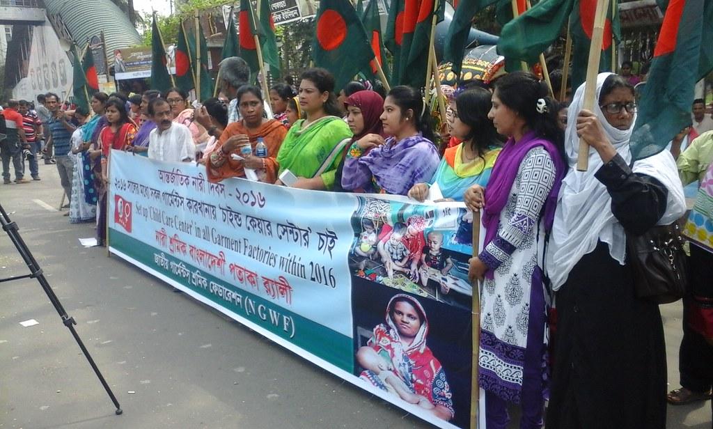 Bangladesh IWD2016