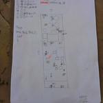 A-map-IMAG0886 thumbnail