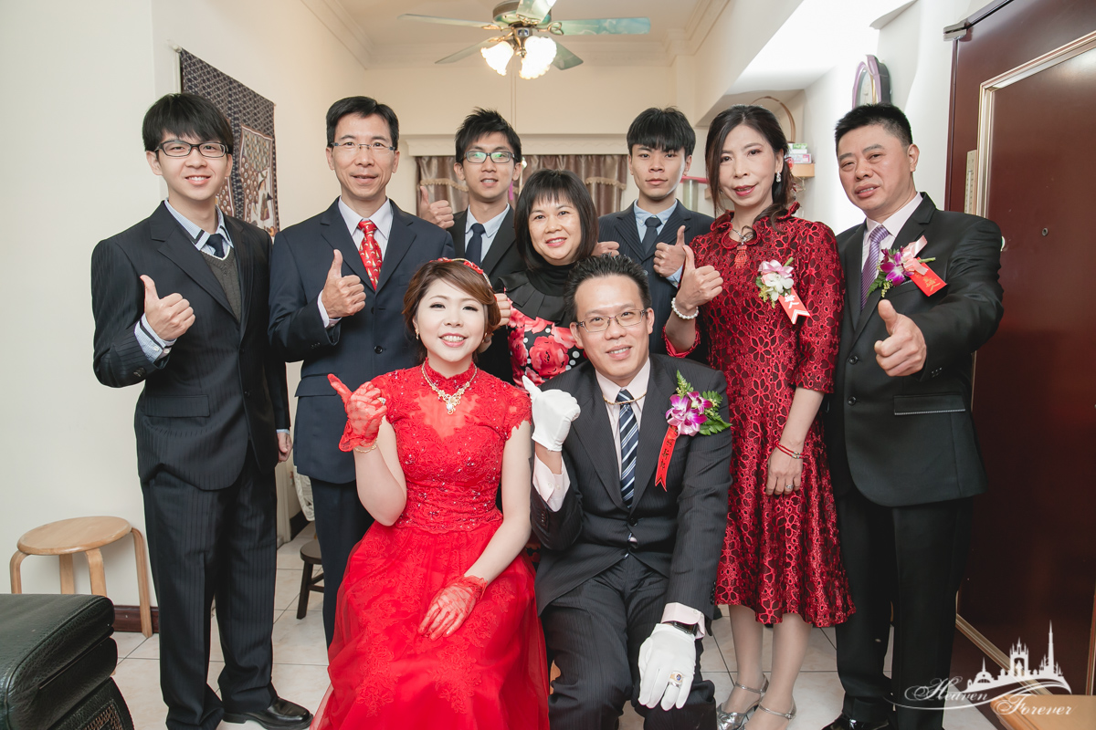 婚禮記錄@中和華漾_0029.jpg
