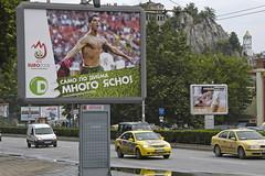 2008 Bulgarije 0421  Plovdiv (porochelt) Tags: bulgaria ronaldo cristianoronaldo plovdiv bulgarie bulgarije bulgarien   plowdiw