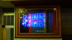Vollklimatisiert (viernullvier) Tags: deutschland illumination schaufenster dada saarland nk neunkirchen vannutt spielsalon neunkirchensaar