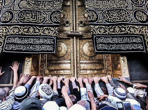 Reaching Kaaba