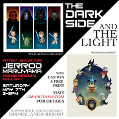 Dark Side or The Light (Jerrod Maruyama) Tags: cute starwars disneyland kawaii mickeymouse fantasmic darthvader lukeskywalker downtowndisney maleficent jerrodmaruyama wondergroundgallery kyloren