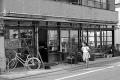 DSCF2170 (keita matsubara) Tags: park japan museum  saitama  urawa   kitaurawa