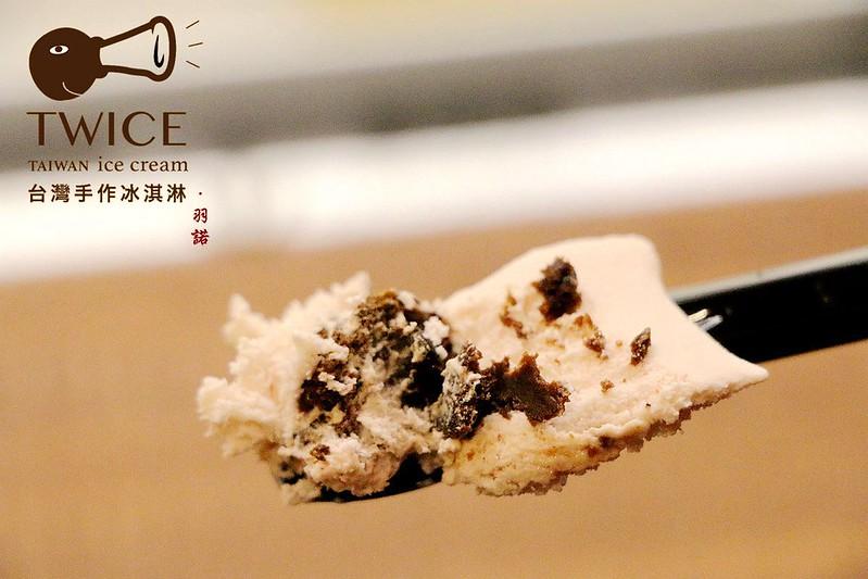 霜囍冰淇淋 TWice012