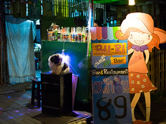 P1143258 (tatsuya.fukata) Tags: dog animal bar thailand buri samutprakan