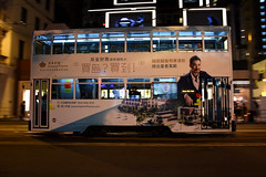 Hong Kong Tramways 23 (Howard_Pulling) Tags: china hk hongkong photo nikon photos january picture tram trams strassenbahn 2016 sarchina d5100 mtrlightrail
