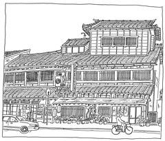 Japan, Kanazawa, Higashi Chaya district (pirlouit72) Tags: japan sketch drawing dessin japon kanazawa croquis carnetdevoyage urbansketch urbansketchers urbansketcher