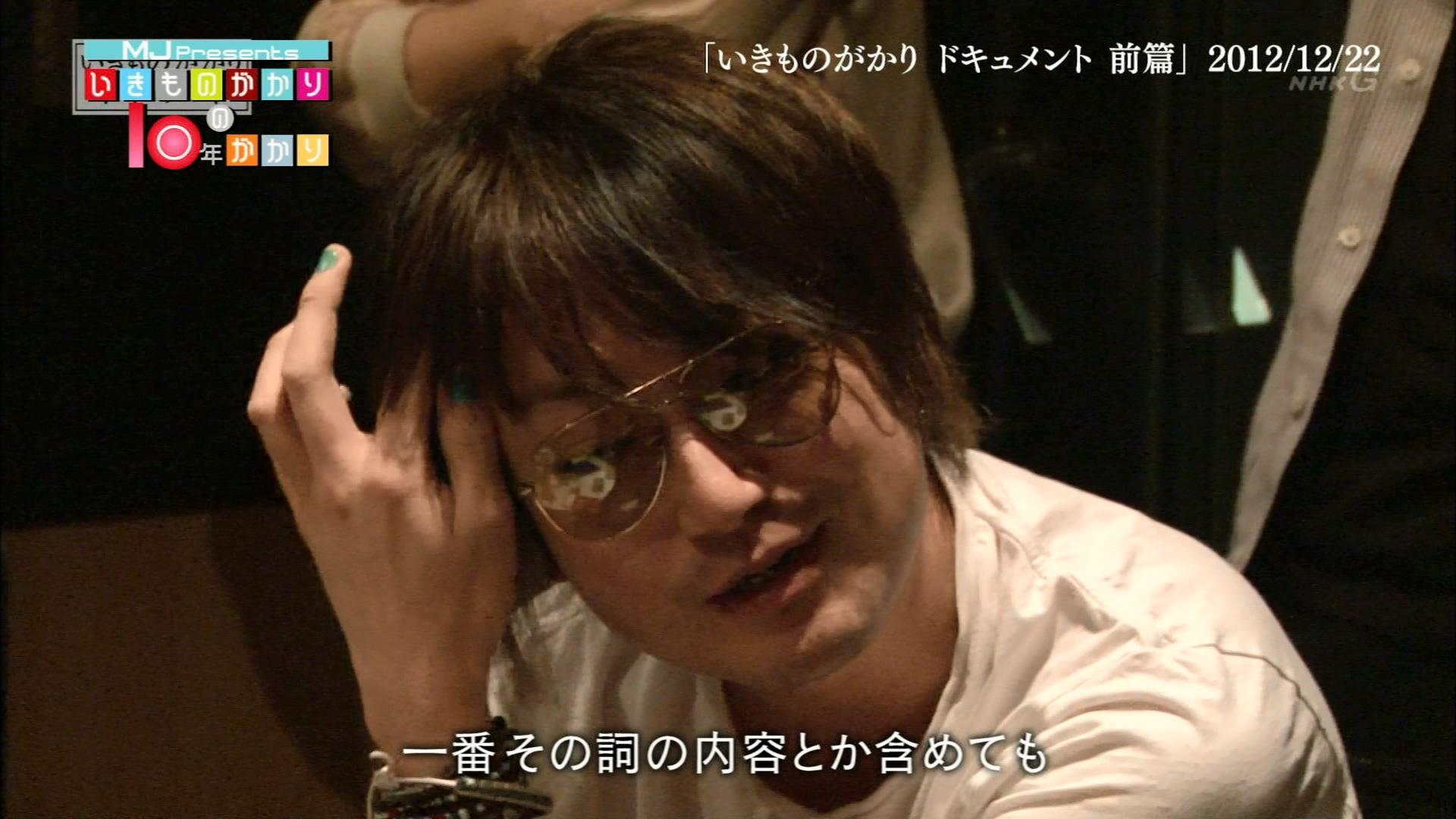 2016.03.20 いきものがかり - いきものがかりの10年がかり(MJ Presents).ts_20160321_033240.287