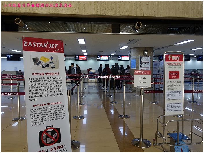 金浦機場 進出 (23).JPG