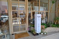DSC_9727 (nporeginald) Tags: ed cafe nikon g taiwan tainan nikkor   f28 afs 2470mm d600 pippy 2470   pippycafe