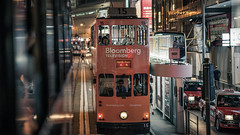 Hong Kong Tramways - Ding Ding (Sunny Ip) Tags: world life old city uk england hk night zeiss photography hongkong photo cool asia flickr cityscape photographer nightscape traffic sony magic ngc 85mm sunny hong kong carl stunning moment capture cinematic ding dingding lifescape batis carlzeiss tramways a7r lifesnap