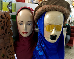 Chung King Heads (cowyeow) Tags: china mannequin strange retail asian hongkong weird store scary funny asia dummies mannequins display market head dumb muslim islam faith religion humor chinese evil creepy odd covered heads stare disturbing wtf dummy kowloon taped chungking chungkingmansion funnychina