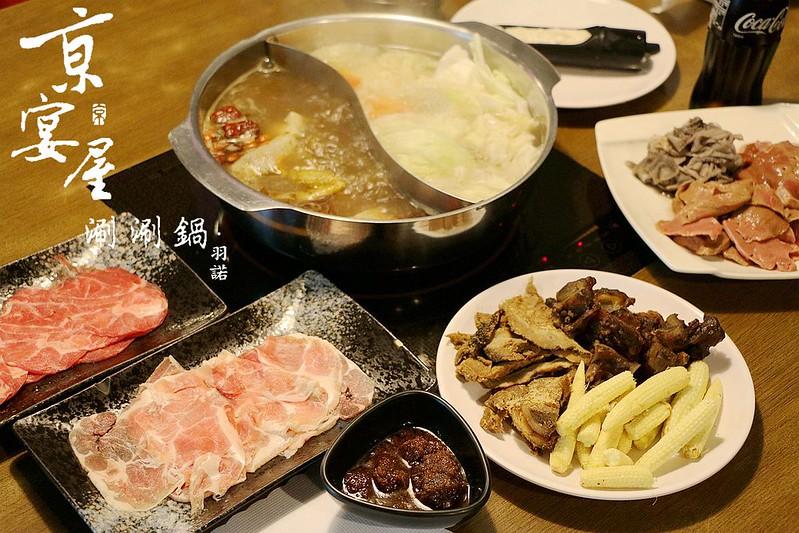 京宴屋Jing Yan Wu034