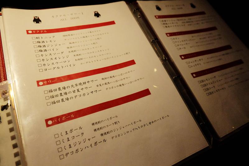 DSCF5090_副本