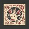 img053 (Elsita (Elsa Mora)) Tags: christmas paperart card redandwhite papercraft holidaycard papercutout elsita papercutting elsamora