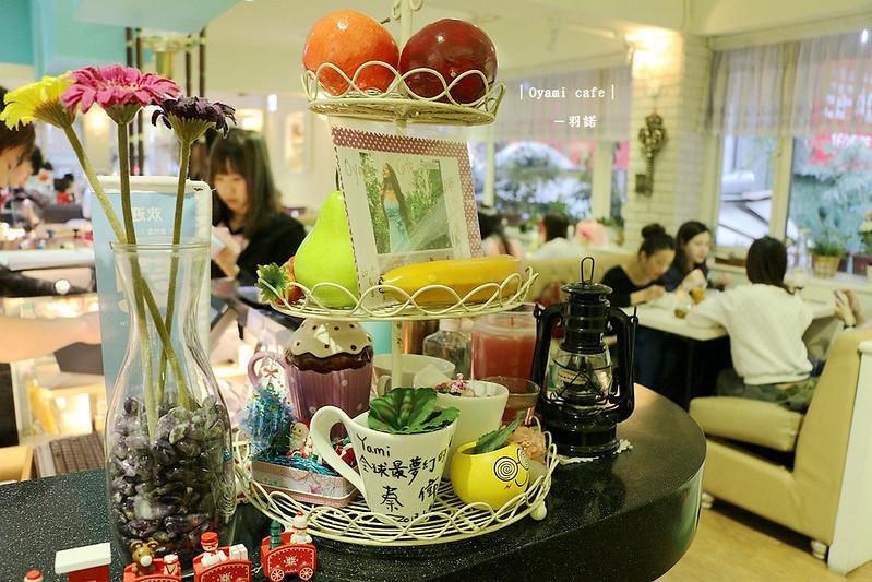 西門町Oyami cafe011