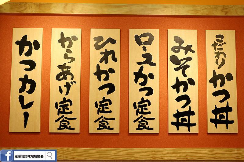 勝里日式豬排專賣店058