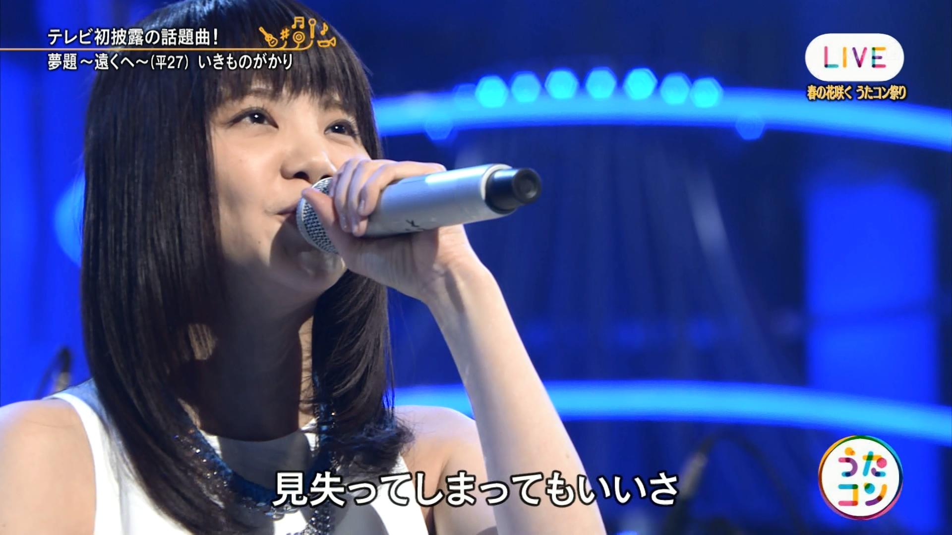 2016.04.12 全場(うたコン).ts_20160412_211317.502