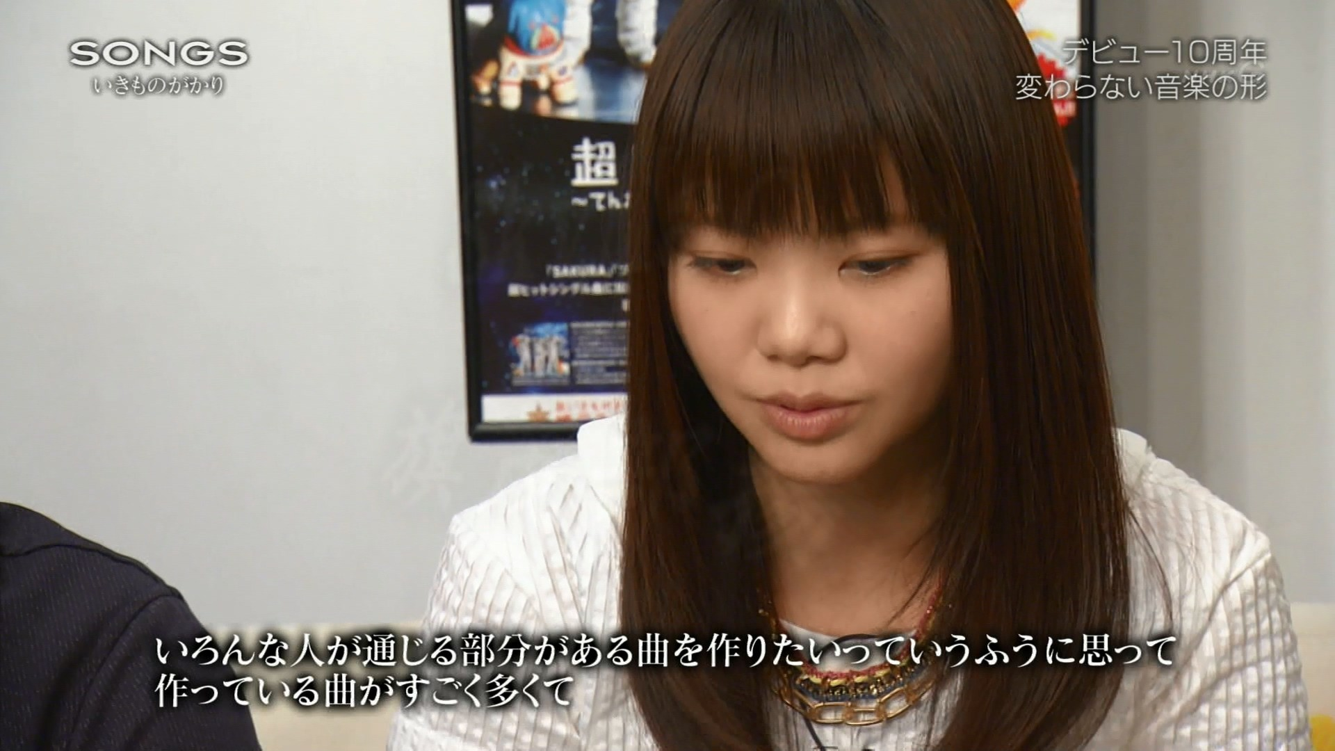 2016.04.28 全場(SONGS).ts_20160428_234736.874