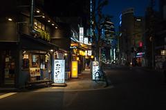 Meieki 3-chome, Nagoya (kinpi3) Tags: street japan night cityscape nagoya gr ricoh  meieki