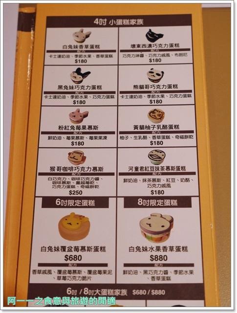 阿朗基咖啡.Aranzi.捷運中山站美食.下午茶.蛋糕image019
