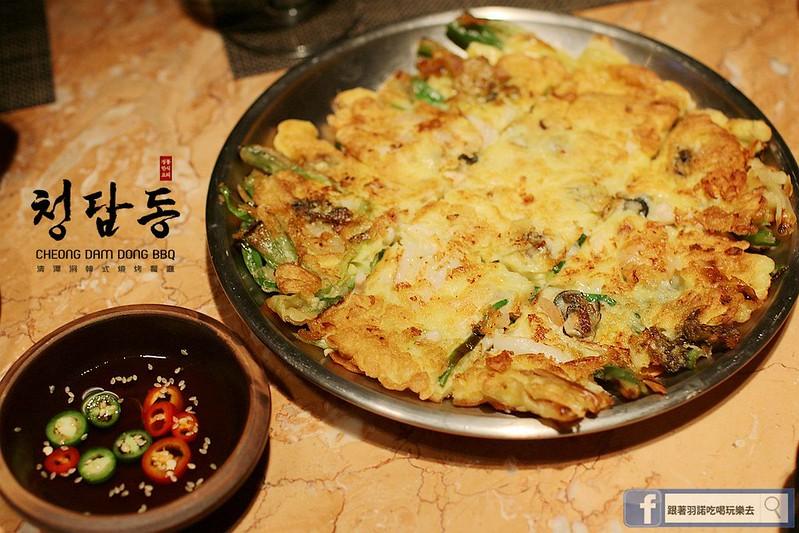 清潭洞年菜076