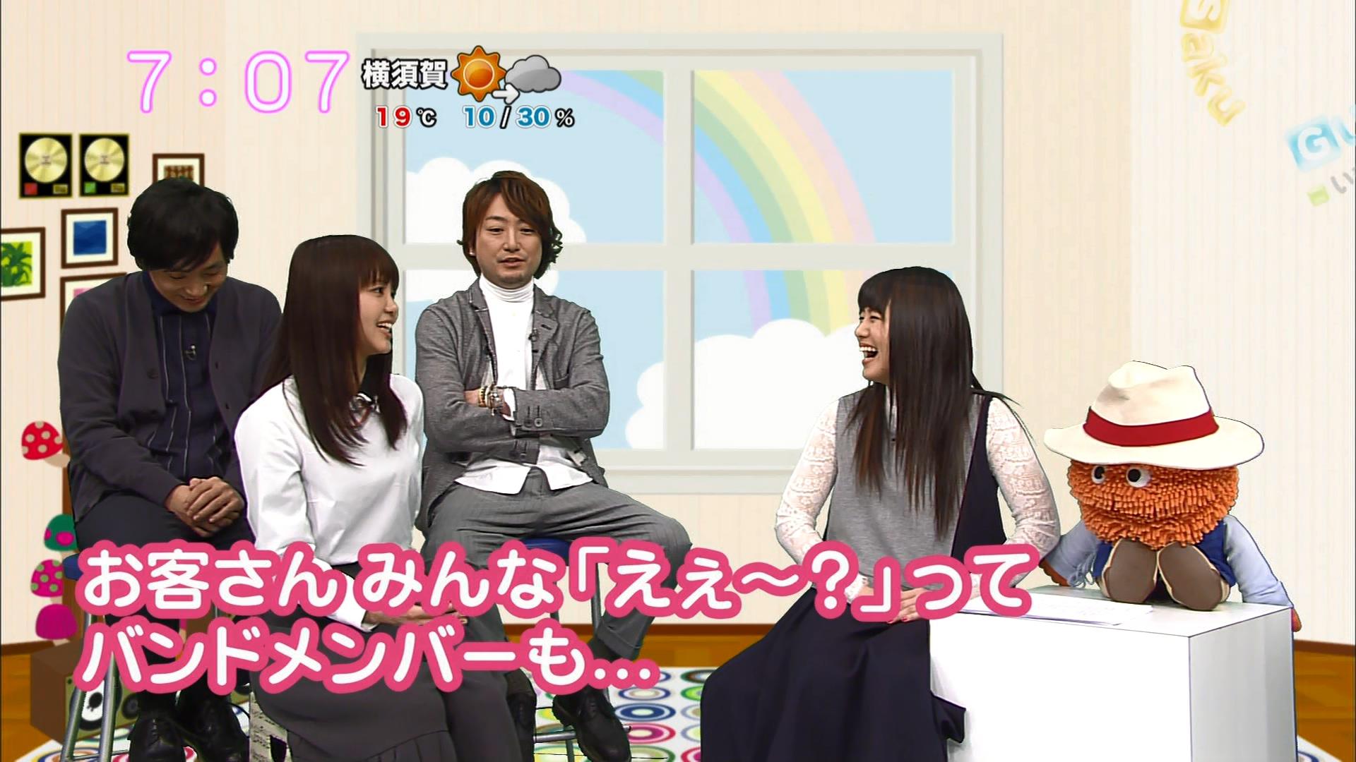 2016.03.18 いきものがかり(saku saku).ts_20160318_101835.736