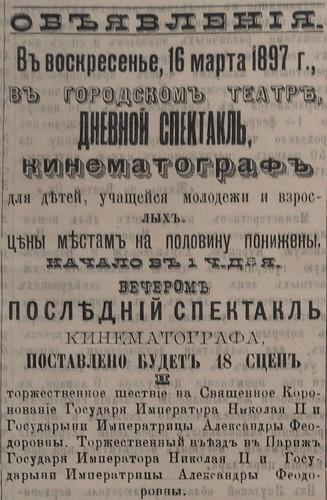 Красноярск. Маржецкий 2 ©  Library ABB 2013