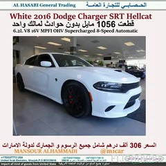 White 2016 Dodge Charger SRT Hellcat 6.2L V8 16V MPFI OHV Supercharged 8-Speed Automatic  1056      306                      (mansouralhammadi) Tags:            fromm1carusatoworld