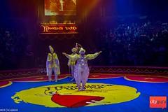 Принцесса Цирка. 2 день.