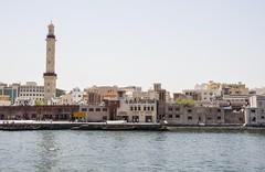 dubai - emirats arabe unis 18 (La-Thailande-et-l-Asie) Tags: dubai emiratsarabeunis