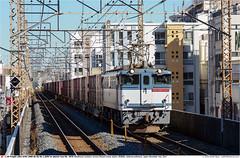 JRF_EF65-2070GB_MinamiUrawa_021214 (Catcliffe Demon) Tags: japan railways bobobo jrf intermodal electriclocomotive musashinoline jrfreight saitamaprefecture jr containertrains 1500v ef652000 japanrailimages2014