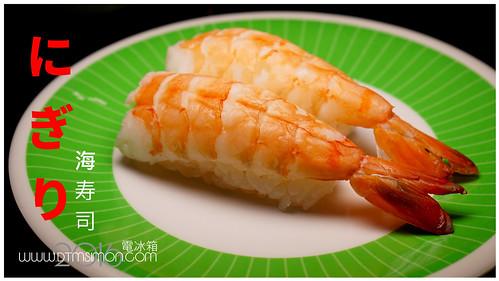 海壽司00.jpg