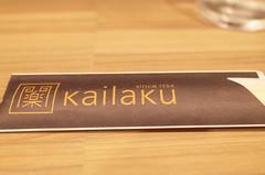 Kailaku chopstick 0 (HAMACHI!) Tags: food japan restaurant tokyo ikebukuro dumplings  2015 kairaku kailaku ikebu