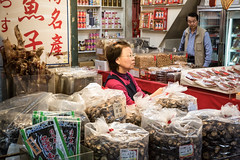 GTJ-2016-0205-23 (goteamjosh) Tags: asia taiwan streetphotography newyears taipei tradition   dihuastreet  datong lunarnewyear  springfestival dadaocheng    sharksfin dihua  taiwanesehistory mulletroe  traditionalmarket     taiwaneseculture