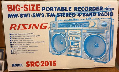 Vintage Rising Large Boombox $242.00 - 11/20/15