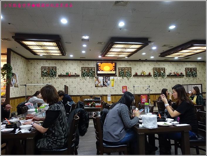 明洞咸草醬蟹 (4).JPG