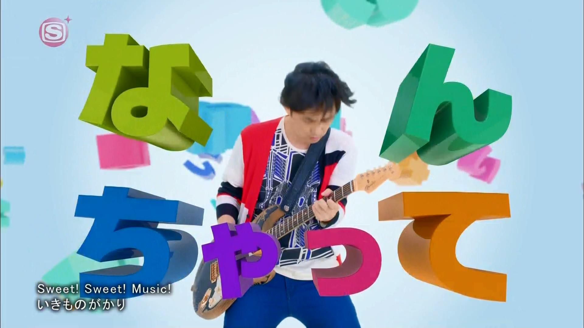 2016.03.16 いきものがかり - Sweet! Sweet! Music!(SSTVPlus).ts_20160316_231209.621
