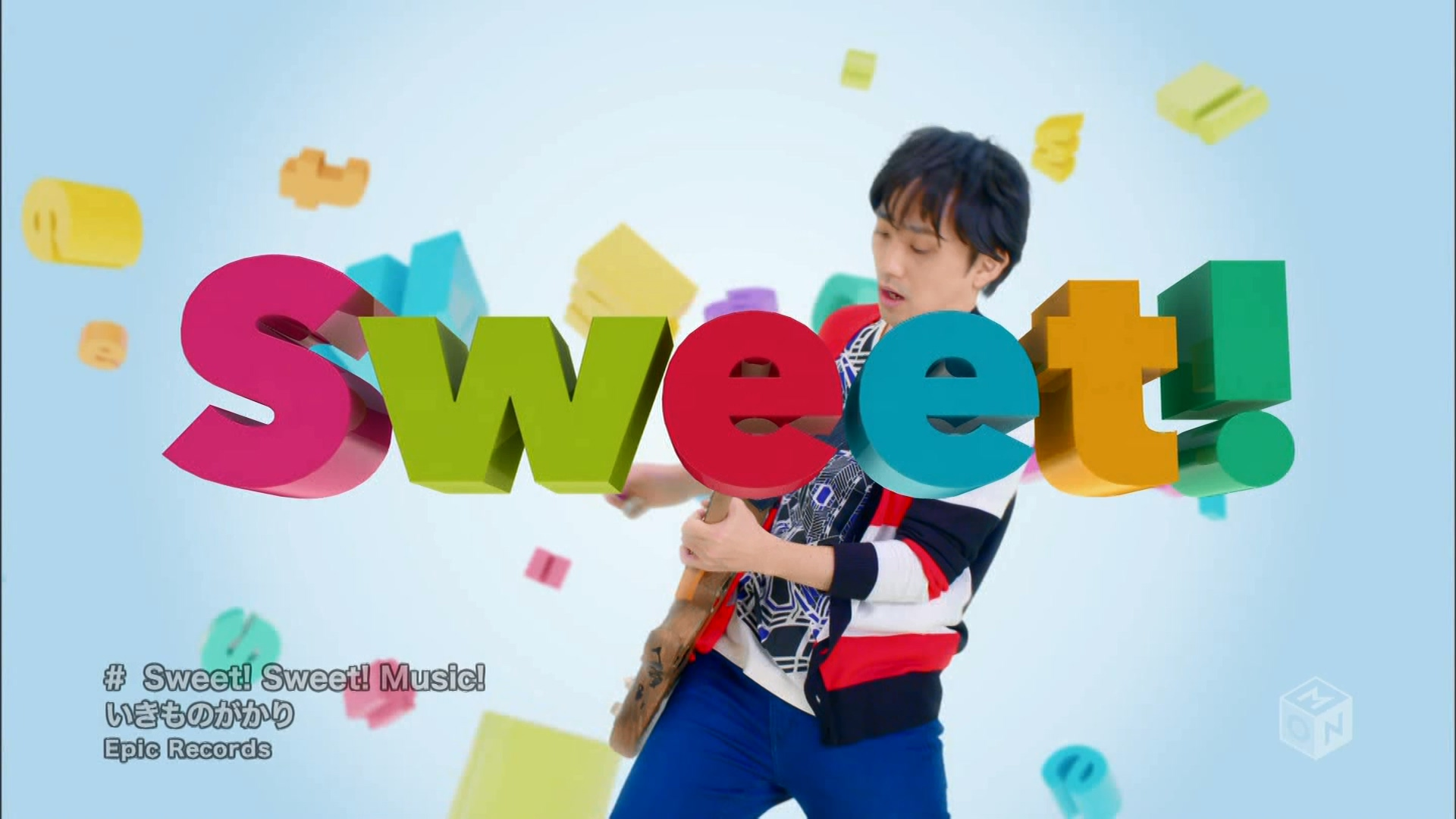 2016.03.18 いきものがかり - Sweet! Sweet! Music!(M-ON!).ts_20160318_061813.865