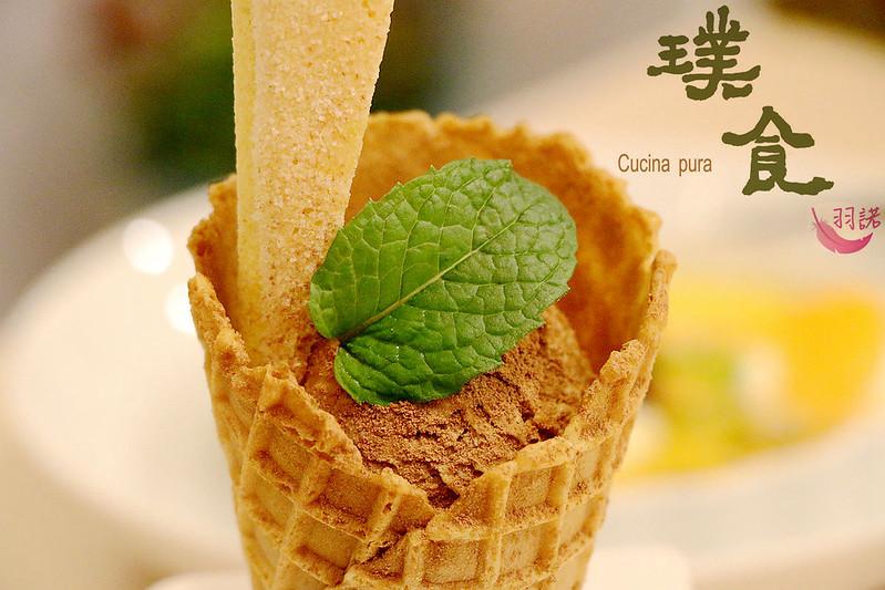 璞食Cucina pura餐廳179