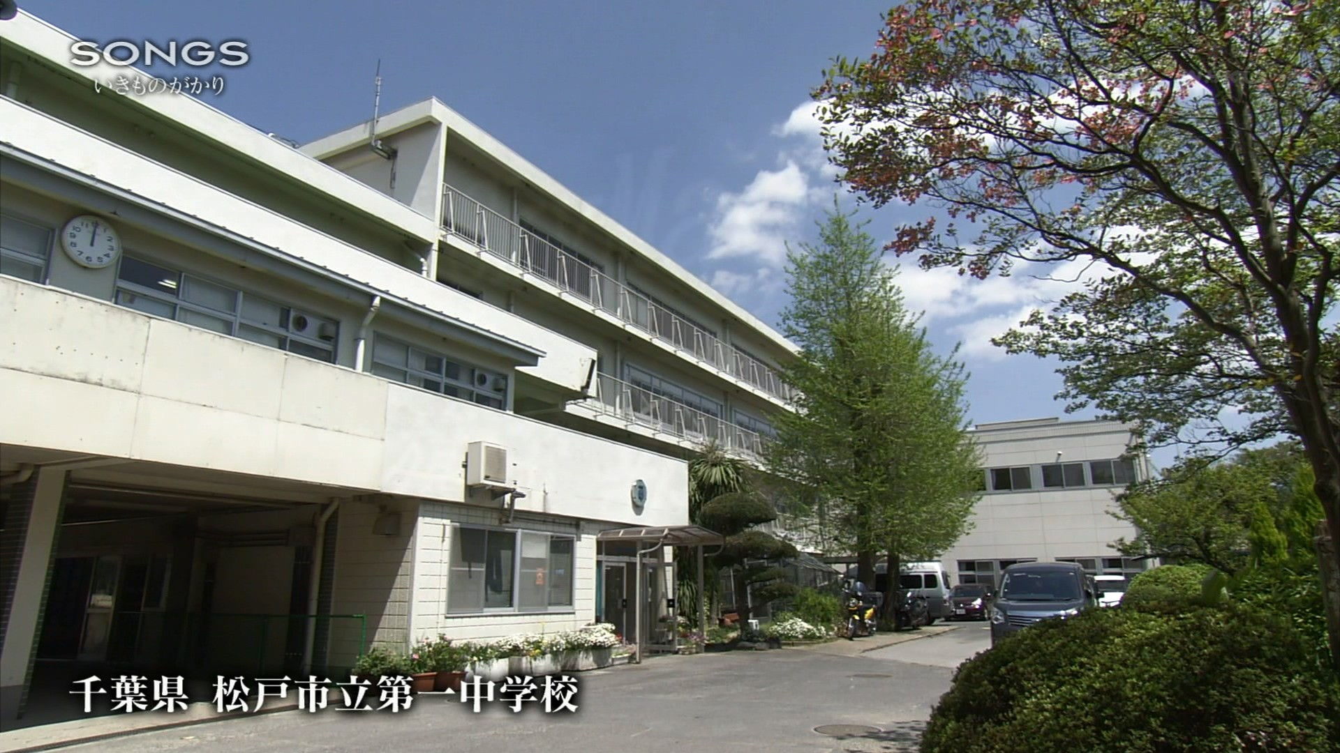 2016.04.28 全場(SONGS).ts_20160428_223924.921