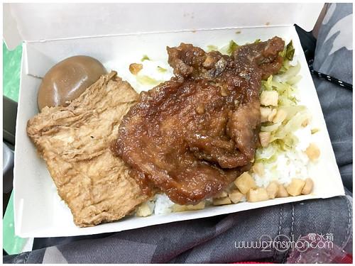 花蓮站100元鹹豬肉14.jpg