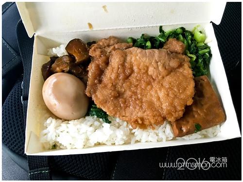 花蓮站100元鹹豬肉17.jpg
