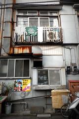 (twinleaves) Tags: window wall duct pipe meter kanagawa kawasaki