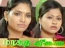 Marakatha Veenai 09-02-2016 Sun TV Tamil Serial (gudpay) Tags: sun tv tamil serial veenai marakatha