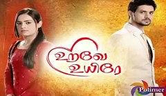 Best Polimer Tv Serials In Tamil Urave Uyire Last Episode - Bella Esa