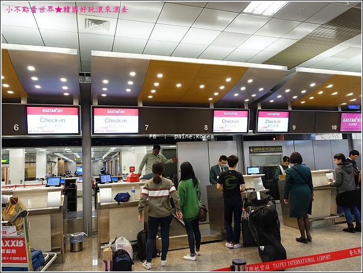 金浦機場 進出 (1).JPG