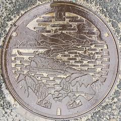 , , , , , , , , , , , , , , Amanohashidate, Miyazu, Kyoto, Japan, Nippon, Nihon (bryan...) Tags: japan kyoto cover  squaredcircle  nippon manhole nihon iphone amanohashidate miyazu